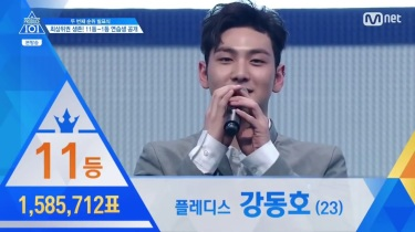 Top 11 Dongho