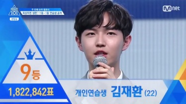 Top 11 Jaehwan