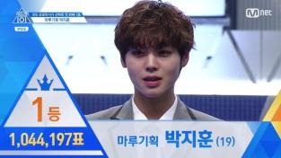 Top 11 Jihoon