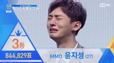 Top 11 Jisung