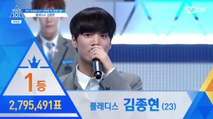 Top 11 Jonghyun