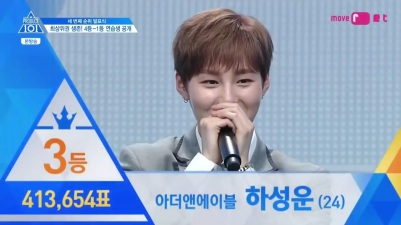 Top 3 Sungwoon