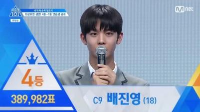 Top 4 Jinyoung