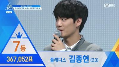 Top 7 Jonghyun
