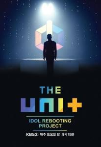 The Unit Poster